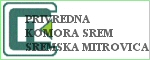 Sremska privredna komora